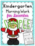 SAMPLE December {Christmas} Morning Work Kindergarten