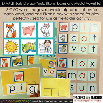SAMPLE Early Literacy Tools: Elkonin boxes and Medial Vowel Set (CVC words)