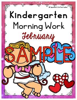 SAMPLE February or Valentine's Day Morning Work or Homework for Kindergarten
