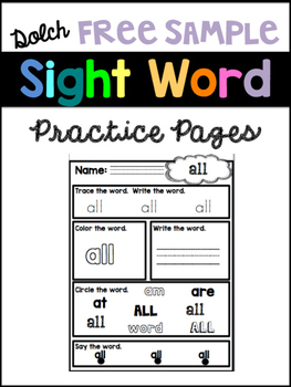 SAMPLE Primer Dolch Sight Word Practice Pages Freebie
