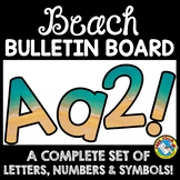 SANDY BEACH THEME CLASSROOM DECOR (BEACH THEME BULLETIN BO