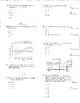 SAT Prep Math Preparation Algebra 1 Nine Worksheets Double Sided w Answers NWEA