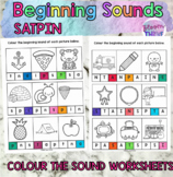 SATPIN Beginning Sounds NO PREP Colour the Sound Worksheets