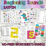 SATPIN Beginning Sounds NO PREP WORKSHEETS bundle