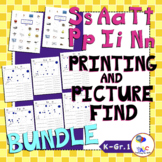 SATPIN Letters Printing and Picture Find Printables | myABCdad Learning for Kids