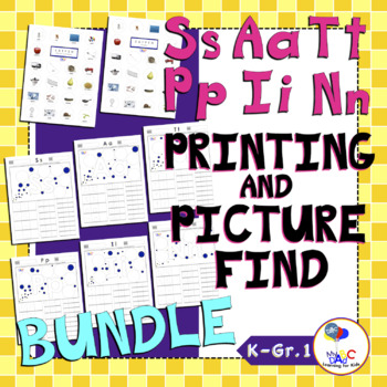 Letters Ss Aa Tt Pp Ii Nn Printing and Picture Find Worksheets BUNDLE