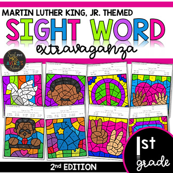Color by Sight Word | Martin Luther King | First Grade