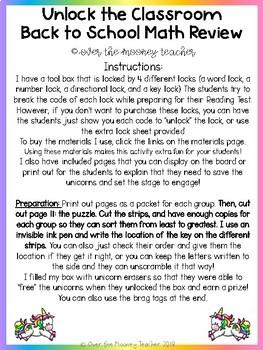 SAVE THE UNICORNS: Third Grade Math Back to School Escape Room