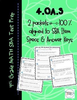 SBA Test Prep 4.OA.3