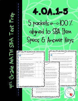 SBA Test Prep 4.OA BUNDLE