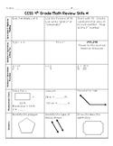 SBAC/CAASPP 4th Grade Common Core Math Review