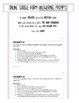 SBAC ONLINE READING & WRITING Test Prep ~ FACT & OPINION ~3 Articles