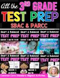 SBAC and PARCC Test Prep 3rd Grade Bundle