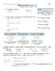 SBAC Practice Worksheet Quadratic Functions