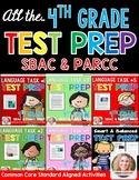 SBAC and PARCC Test Prep 4th Grade Bundle