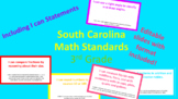 """SC Math Standards w/ """"I can"""" Statements 3rd Grade"""