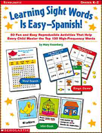 Learning Sight Words is Easy - Spanish!