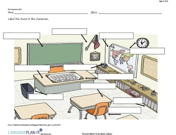SCHOOL AREAS (RUSSIAN)