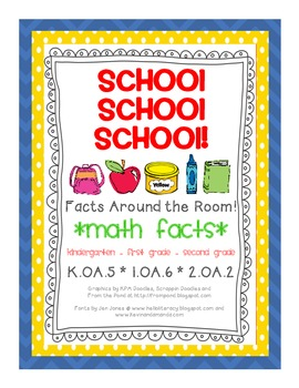 *SCHOOL* Facts Around the Room/Math Center/Game *Common Core*