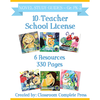 SCHOOL LICENSE – 10 TEACHERS – Year Long Program NOVEL STUDY GUIDES Grades PK-2