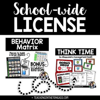 PBIS BUNDLE School License