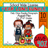 SCHOOL WIDE LICENSE - Daily Close Reading {BUNDLE}