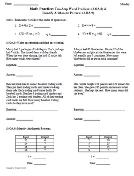 SCHOOL YEAR Worksheets & Lesson Plans for 3rd Grade Math Common Core aligned