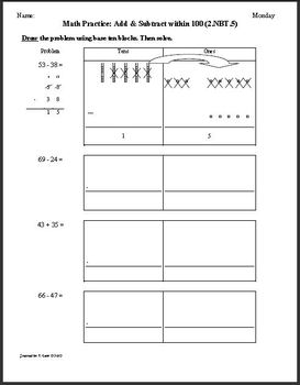 school year worksheets plans for 2nd grade math common core aligned. Black Bedroom Furniture Sets. Home Design Ideas