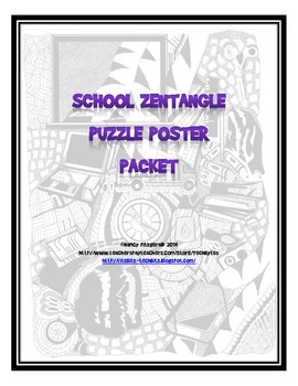 SCHOOL ZENTANGLE PUZZLE POSTER PACKET