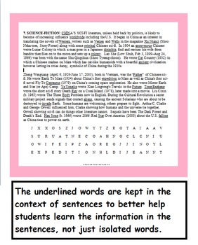 SCIENCE FICTION LITERATURE WORD SEARCHES