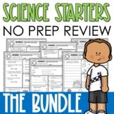 SCIENCE PRINTABLES BUNDLE