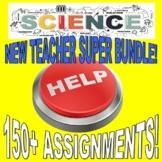 SCIENCE SUPER BUNDLE (NEW TEACHER STARTER KIT - 600+ PAGES) - GRADES 6-8