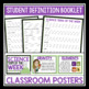 SCIENCE TERM OF THE WEEK - BELL RINGERS & CLASS POSTERS