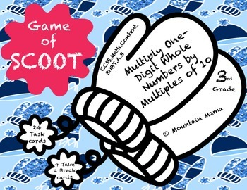 Math Multiplication Game Task Cards for Scoot or Centers 3.NBT.A.3 Winter Theme