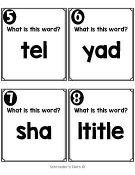 SCOOT! First Grade Sight Word Scramble