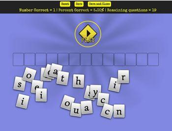 SCORM Spelling Tester by PracticeEngineer Q thru Z