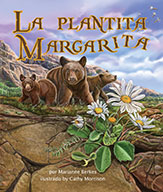 La plantita Margarita (ebook)