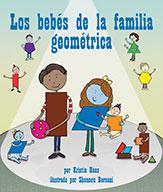 Los bebés de la familia geométrica (ebook)