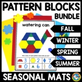 SEASONAL PATTERN BLOCKS PUZZLES (SPRING, SUMMER, FALL ACTI