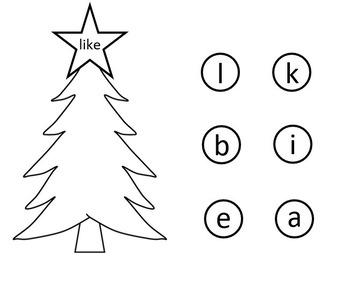 SEASONAL SIGHT WORDS - CHRISTMAS