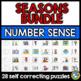 SEASONS MATH CENTER BUNDLE (SUMMER ACTIVITY KINDERGARTEN, FALL, SPRING, WINTER)