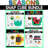 SEASONS Snap Cube Math Centers BUNDLE