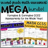 SECOND GRADE Math CCSS Assessments - MEGA Bundle