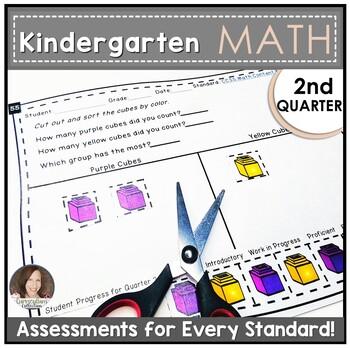 SECOND QUARTER Common Core Aligned Math Assessments for Kindergarten