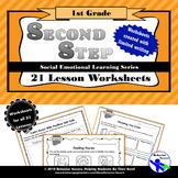 SECOND STEP 1st Grade-21 Lesson Worksheets