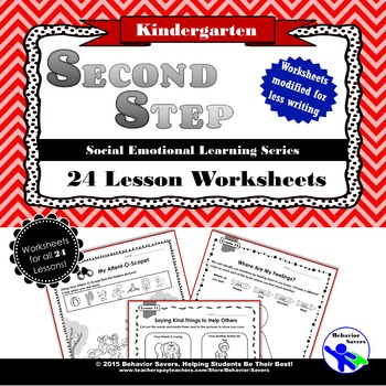 School Counseling Worksheets Resources & Lesson Plans | Teachers Pay ...