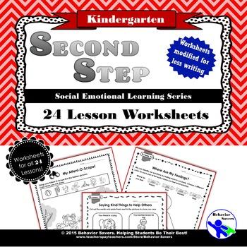 SECOND STEP KINDERGARTEN-24 Lesson Worksheets