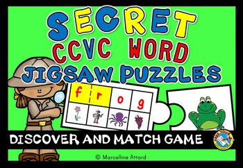 PHONICS ACTIVITIES: CCVC WORDS PUZZLES: CRACK THE CODE ACT