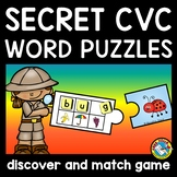 SECRET CODE PUZZLES KINDERGARTEN (CVC ACTIVITIES KINDERGARTEN)