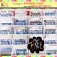 Free SECRET STORIES® Reward Bucks for Mastery of Phonics Secrets!